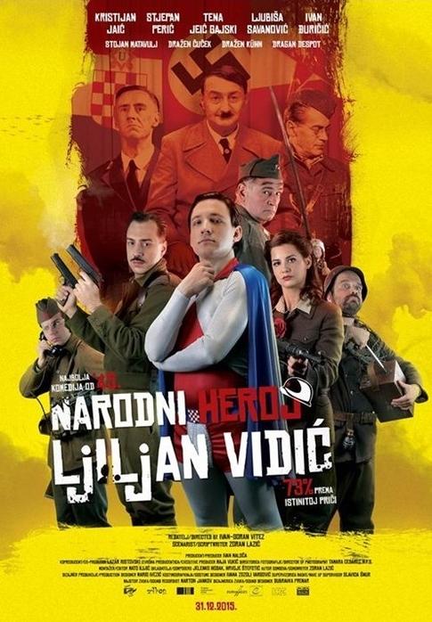 Narodni-heroj-Ljiljan-Vidic.jpg