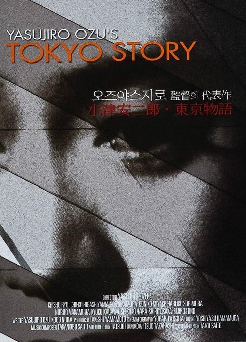 Tokyo-Story.jpg
